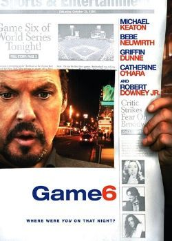 Game 6 (2005) Movie Poster