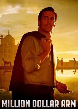 Million Dollar Arm (2014) Movie Poster
