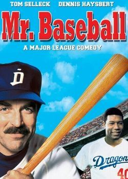 Mr. Baseball (1992) Movie Poster