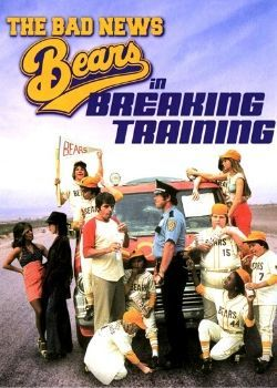 The Bad News Bears in Breaking Training (1977) Movie Poster